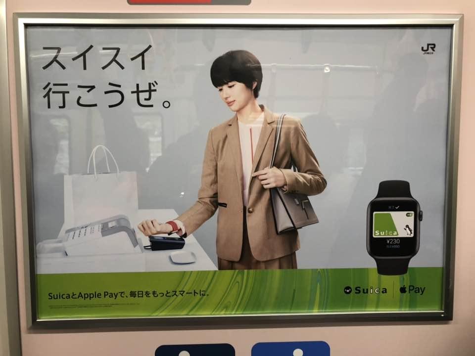 Apple Watchのこの広告はやや無理がある