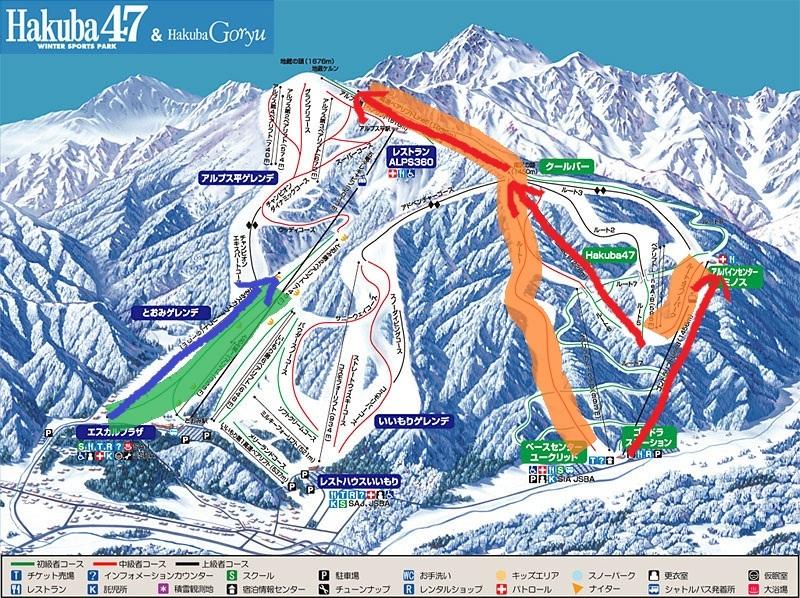 スキー行脚 ※白馬五竜/Hakuba47のベストコース