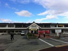 記憶の糸-会津若松駅