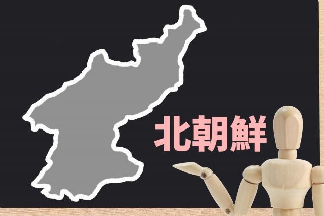 北朝鮮の拉致問題が「最優先」で、他に見落としはないか?