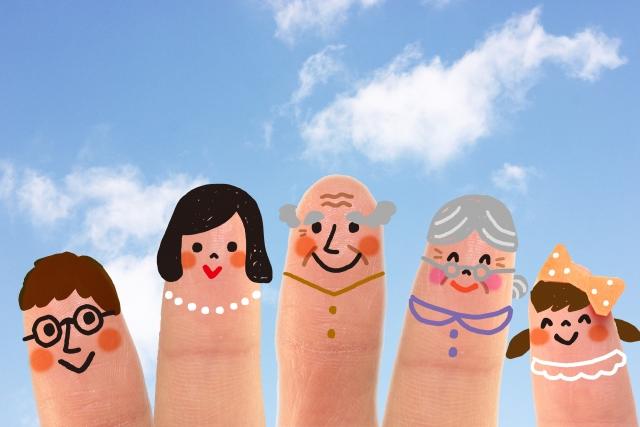 高齢者が隣人との共助なんて無理。家族のあり方から出発しなおすしかない。