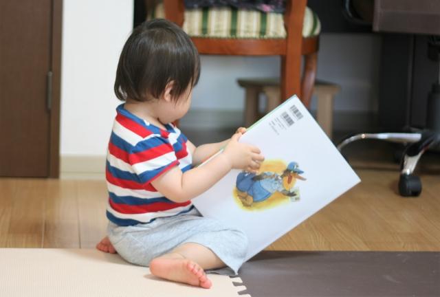 セミナーに行けば何か気づきがあるものです 〜子供への読み聞かせセミナー〜